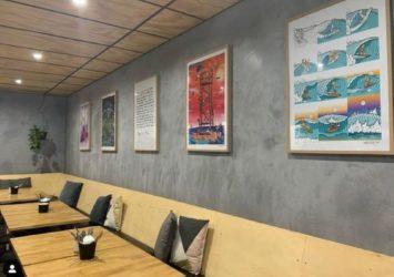 Drift Palms Cafe