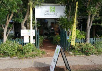 Galleries in the garden, Tea Gardens