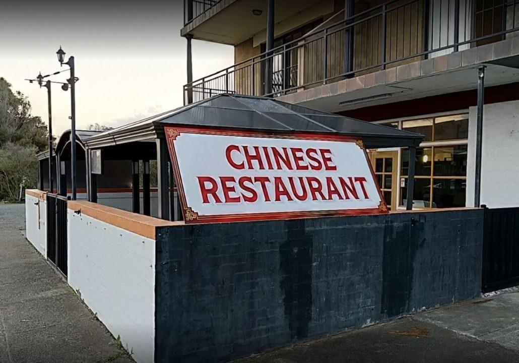 Michael's Chinese Restaurant